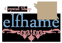 パワストーン・天然石のelfhame(エルフェイム)
