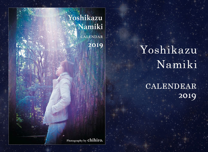 並木良和カレンダー2019 photography by chihiro.