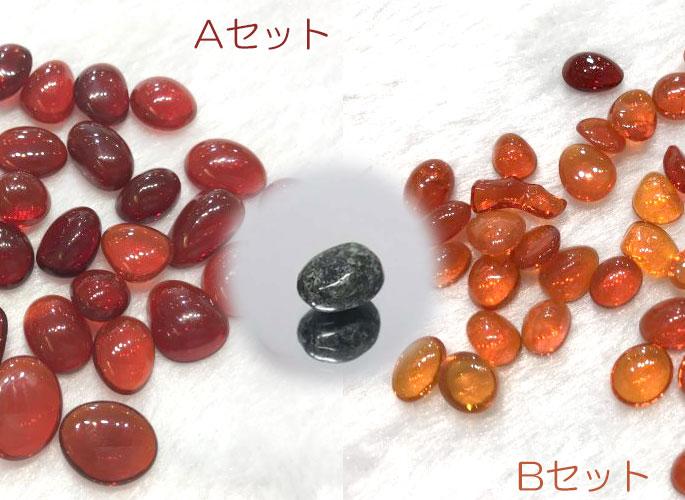ファイアーオパール&プレセリブルーストーン セット (フェニックス&龍のエネルギーを復活→統合)ワーク用-0