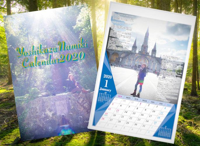 並木良和カレンダー2020 photography by chihiro.-0