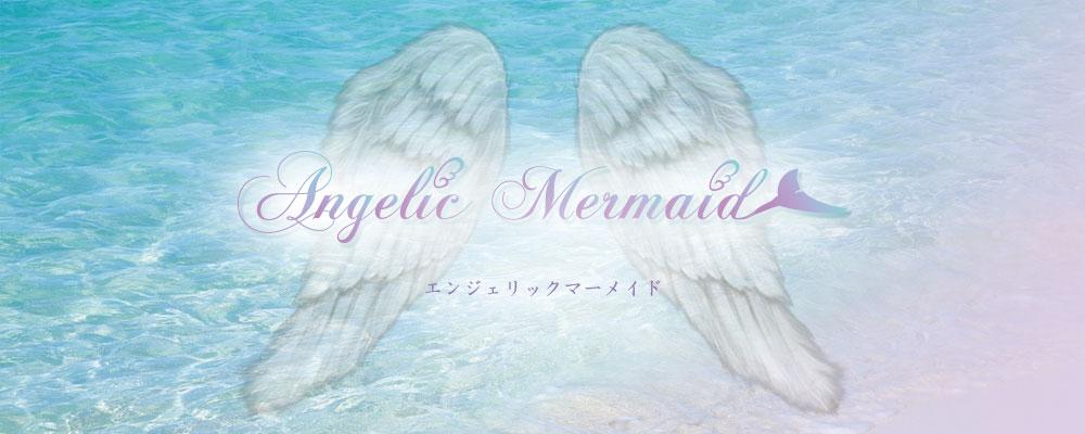 Angelic Mermaid