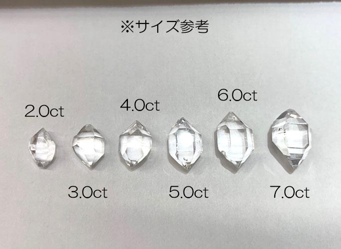 高品質ハーキマーダイヤモンド-0